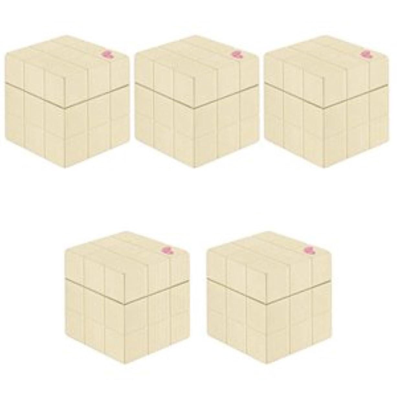 直径科学的摂動【X5個セット】 アリミノ ピース プロデザインシリーズ ニュアンスワックス バニラ 80g