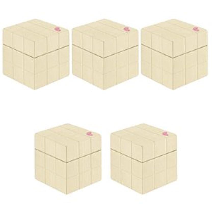 温室繁雑経験的【X5個セット】 アリミノ ピース プロデザインシリーズ ニュアンスワックス バニラ 80g