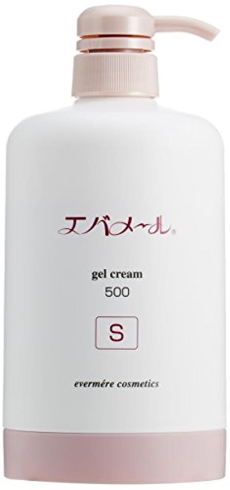 ヒロイン体系的に保証エバメール ゲルクリーム 500g(S)