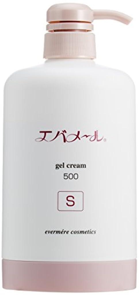 サービス赤面便利さエバメール ゲルクリーム 500g(S)