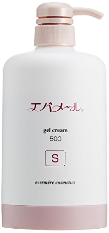 エバメール ゲルクリーム 500g(S)