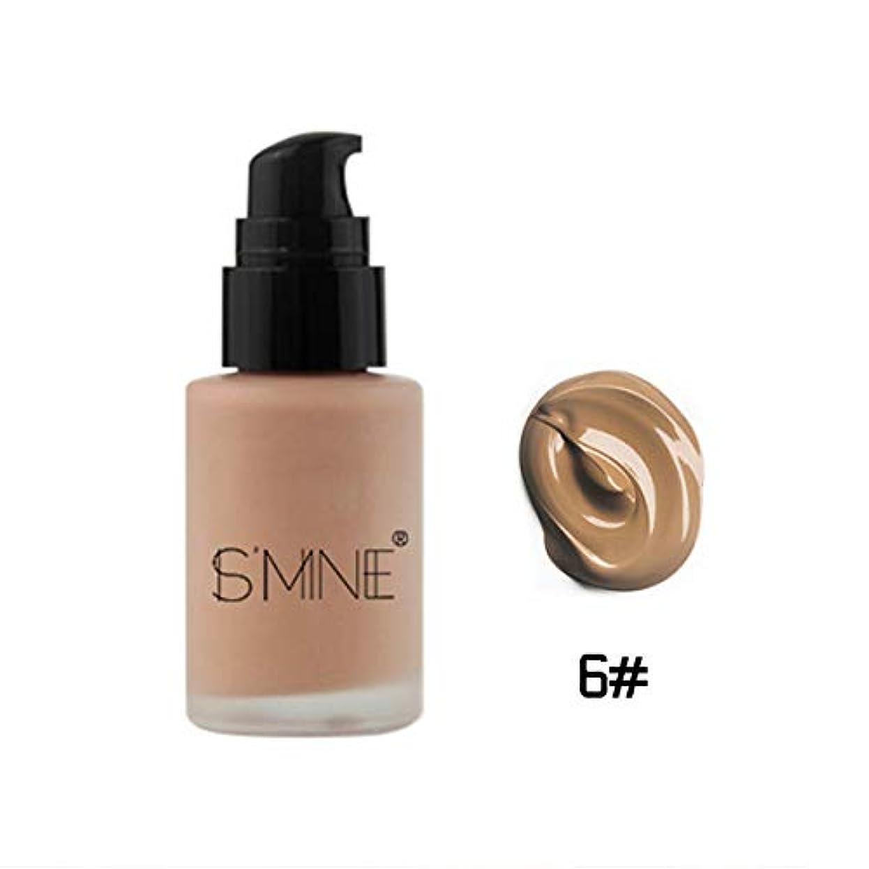 の頭の上利得敬意を表するSymboat BBクリーム 女性 フェイスコンシーラー 美白 保湿 防水 ロングラスティングメイクアップ 健康的な自然な肌色 素肌感 化粧品