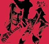 助け人走る(上巻) [DVD]