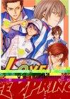 Love prince (3) (エーピーセレクション)