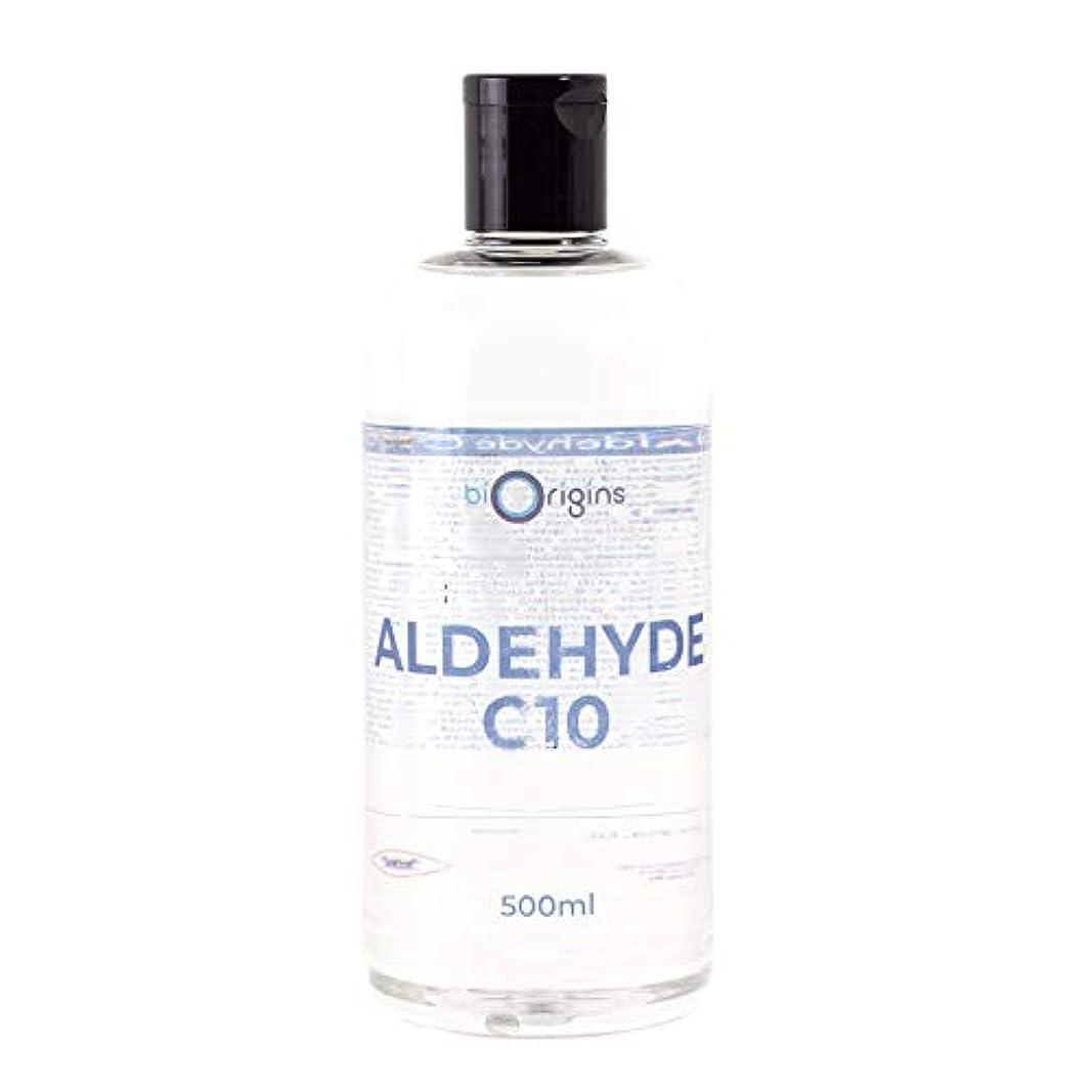 マウントバンクシャー一貫したMystic Moments   Aldehyde C10 (Decanal) - 500ml