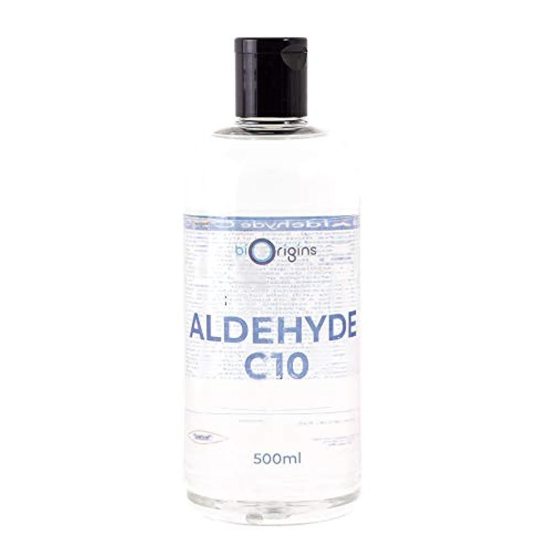 集まるカポック太鼓腹Mystic Moments | Aldehyde C10 (Decanal) - 500ml