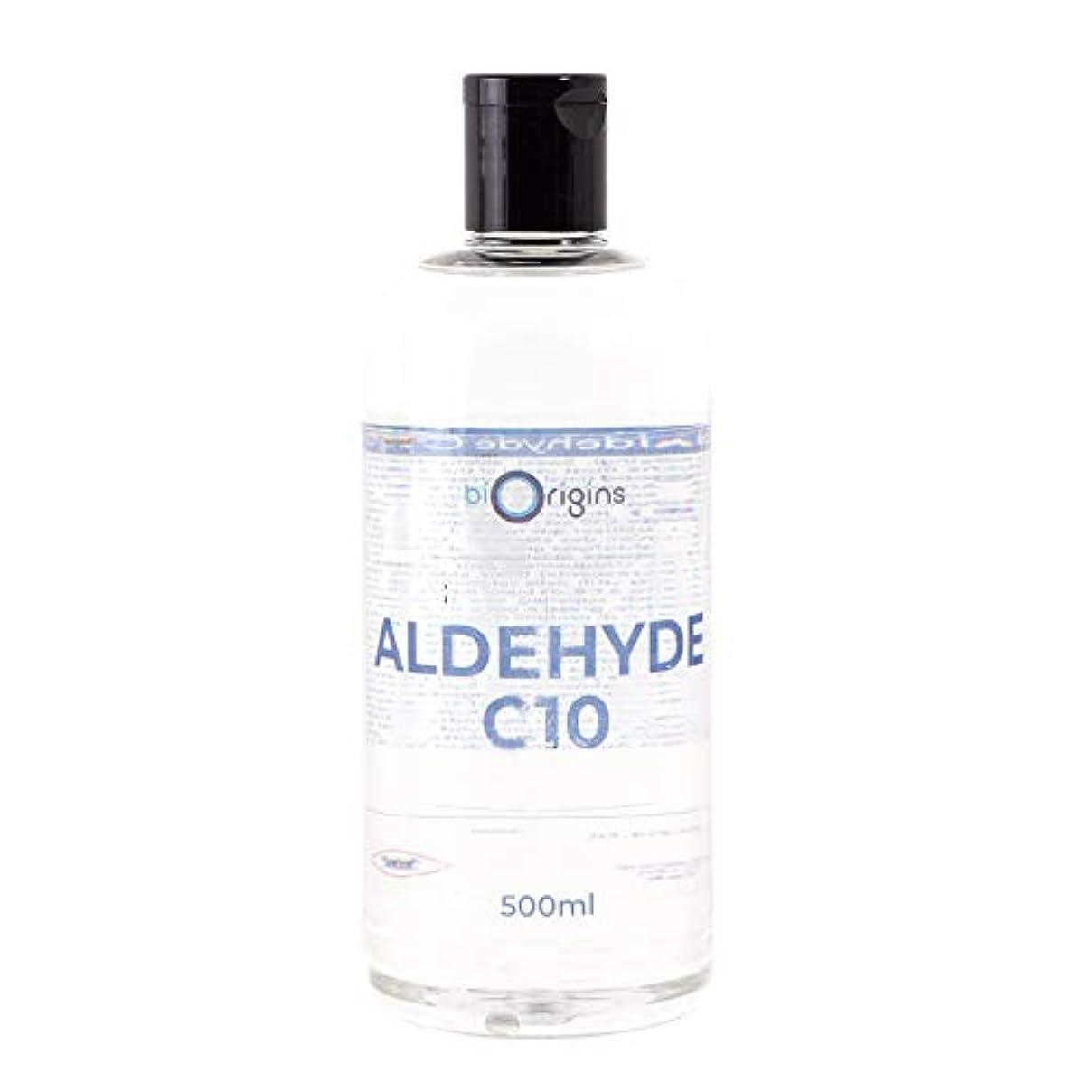 テンションディスコ無効Mystic Moments | Aldehyde C10 (Decanal) - 1 Litre
