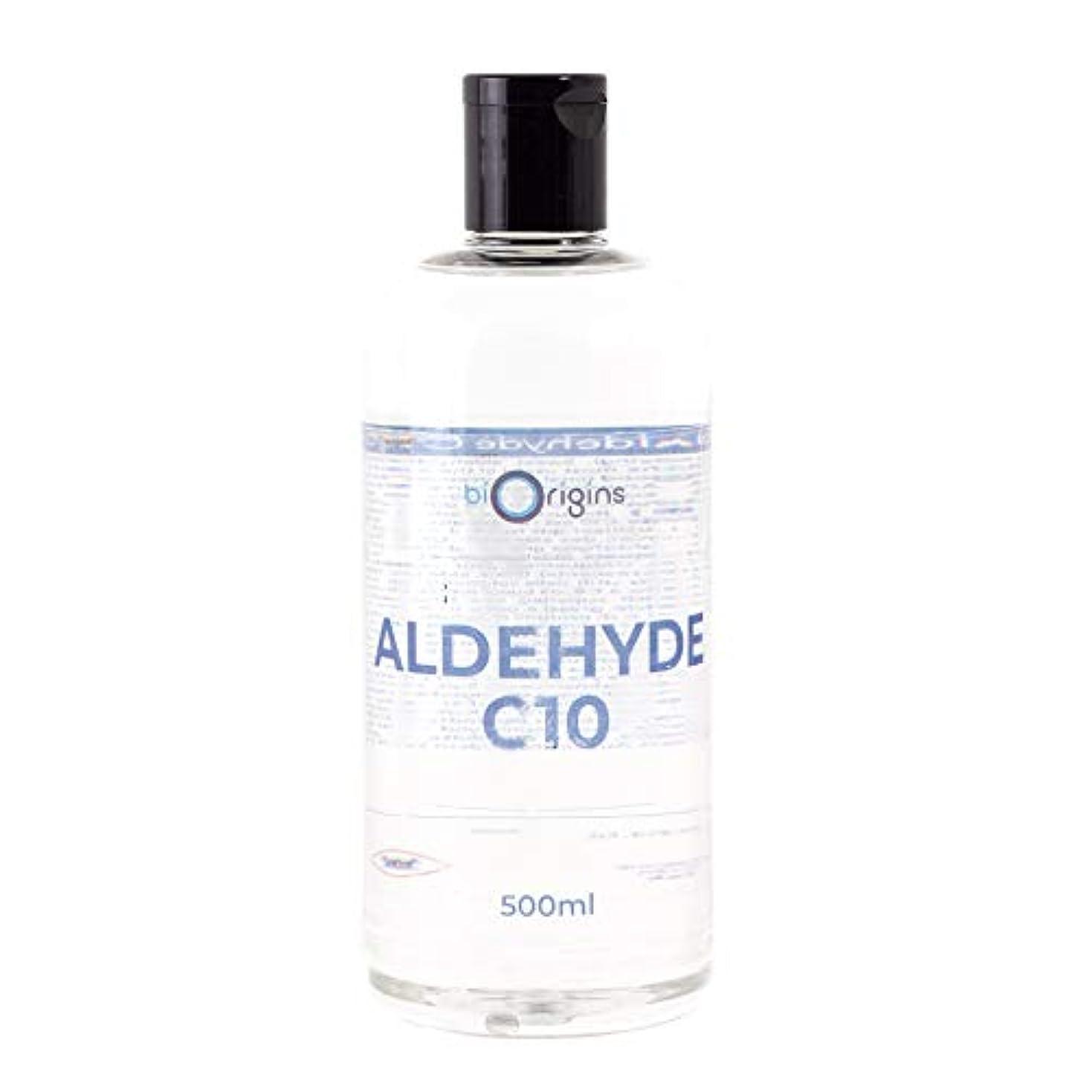 隙間コンサート驚いたことにMystic Moments | Aldehyde C10 (Decanal) - 500ml