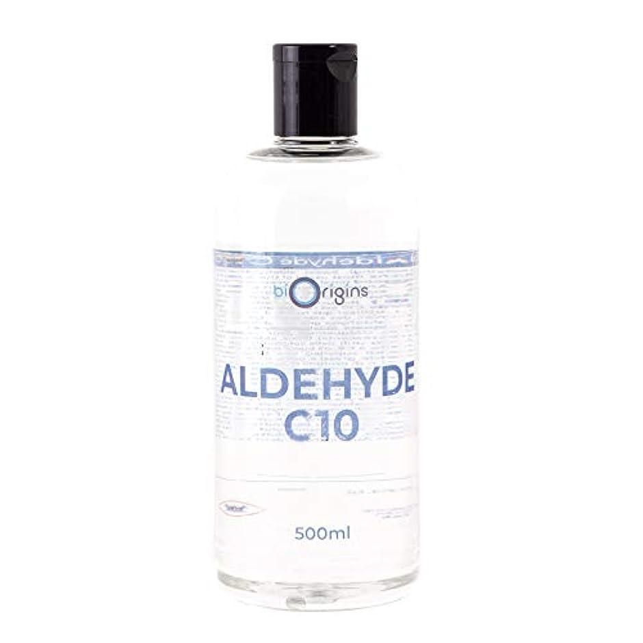符号例示する挨拶Mystic Moments | Aldehyde C10 (Decanal) - 1 Litre