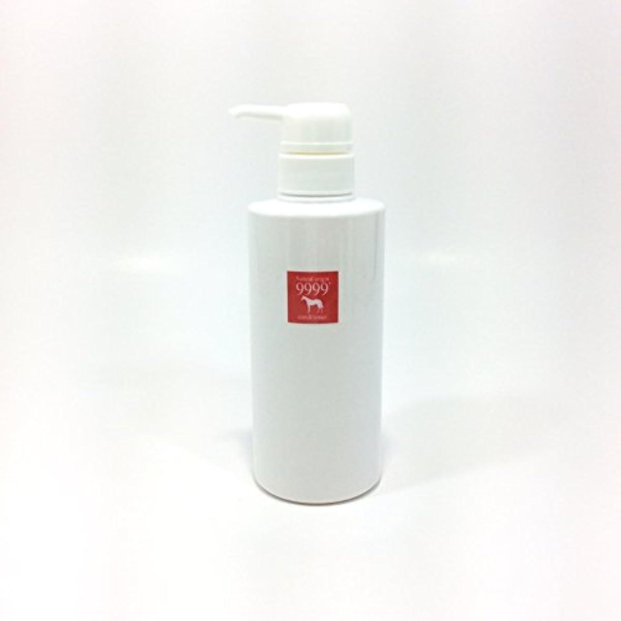 懐疑論化学薬品可動天然純馬油9999コンディショナー (赤)