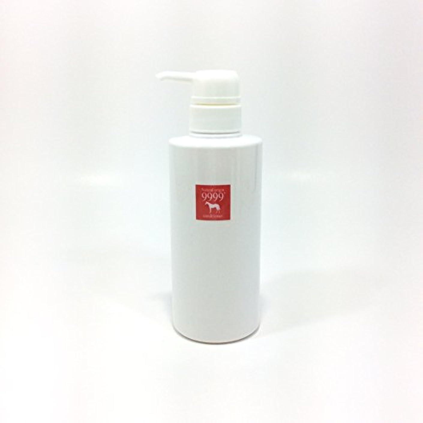 公然と湿気の多いクリーム天然純馬油9999コンディショナー (赤)