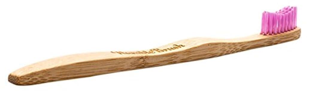 一口四回薬局THE HUMBLE CO.(ザ?ハンブル?コー) HUMBLE BRUSH(ハンブルブラッシュ) 歯ブラシ 大人用 パープル 18cm