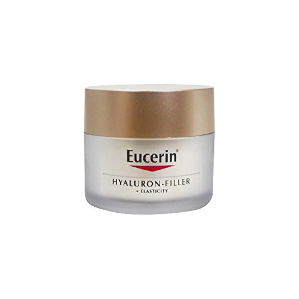 スキム夜の動物園値下げEucerin Hyaluron Filler + Elasticity Day Cream Spf15 50ml [並行輸入品]