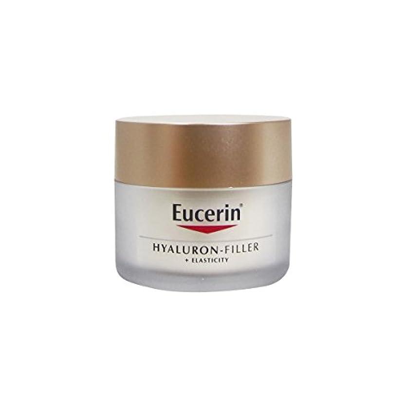 うれしい悪性追うEucerin Hyaluron Filler + Elasticity Day Cream Spf15 50ml [並行輸入品]