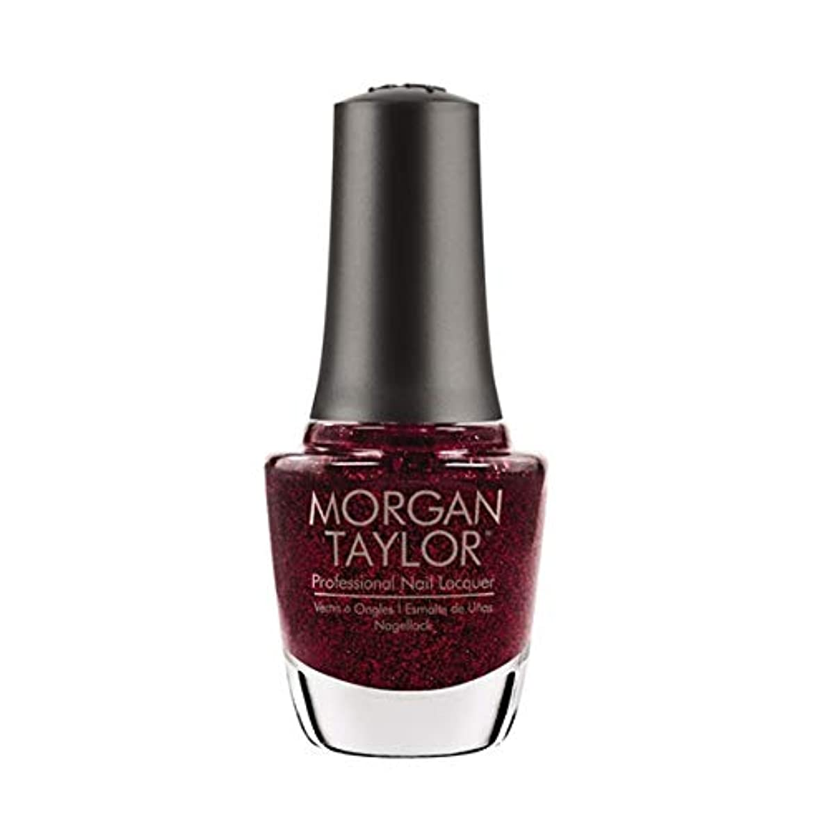 シリンダー土送料Morgan Taylor Nail Lacquer - Good Gossip - 15ml / .5oz