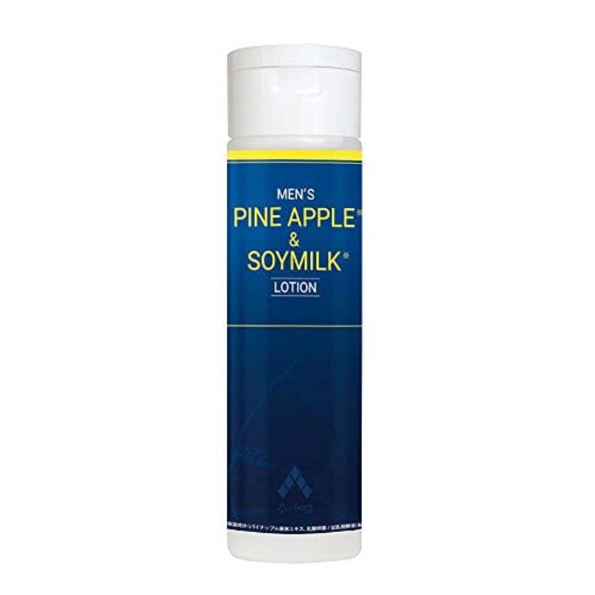 どういたしましてペリスコーププレゼンターパイナップル 豆乳 ローション メンズ 200ml 脱毛 除毛 ムダ毛処理 アフターケア (1)