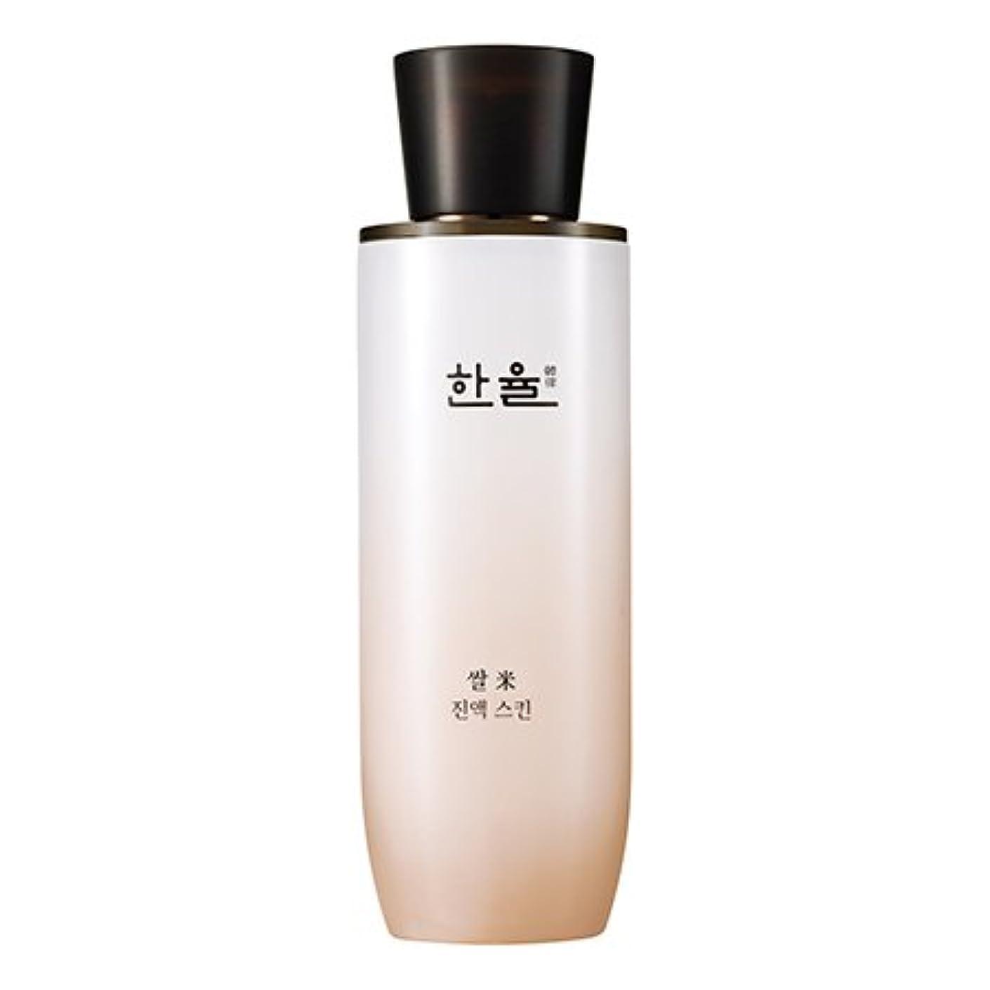 韓律/ハンユル 米 津液 スキン[海外直送品]
