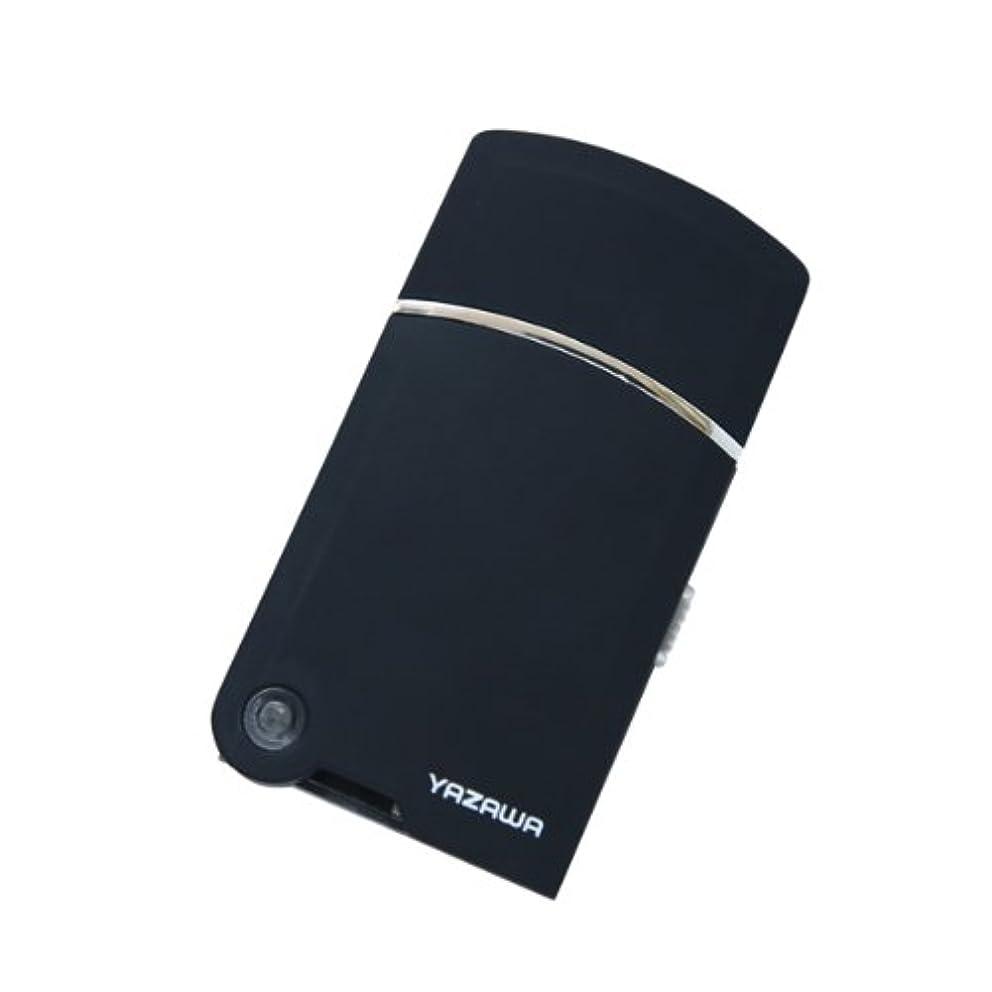 電話応用無知ヤザワ トラベルUSBシェーバー USB充電式 掃除用ブラシ付き TVR08BK