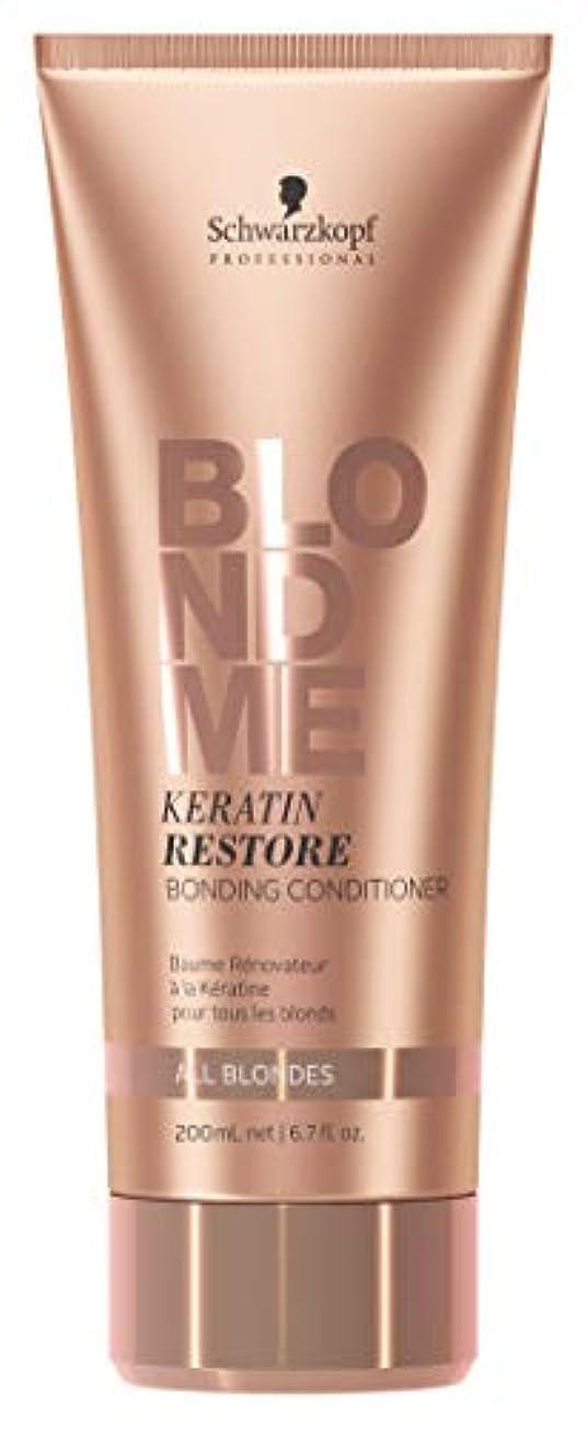 メーター適度にポーズSchwarzkopf Professional blondmeケラチンは、すべての金髪ためのボンディングコンディショナー、6.76オンスを復元します