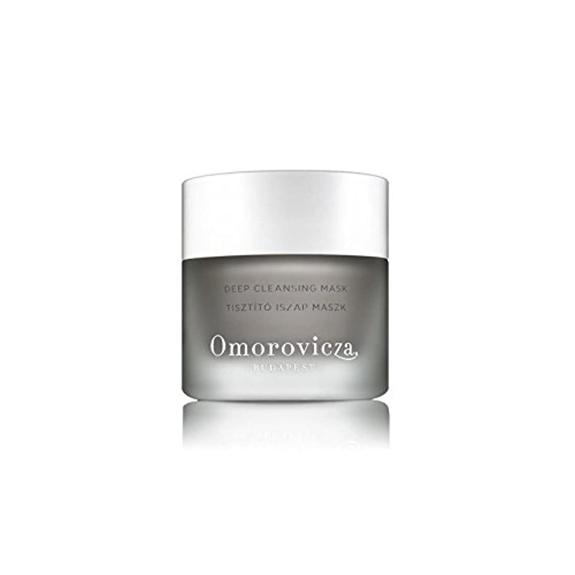 Omorovicza Deep Cleansing Mask (50ml) (Pack of 6) - ディープクレンジングマスク(50ミリリットル) x6 [並行輸入品]