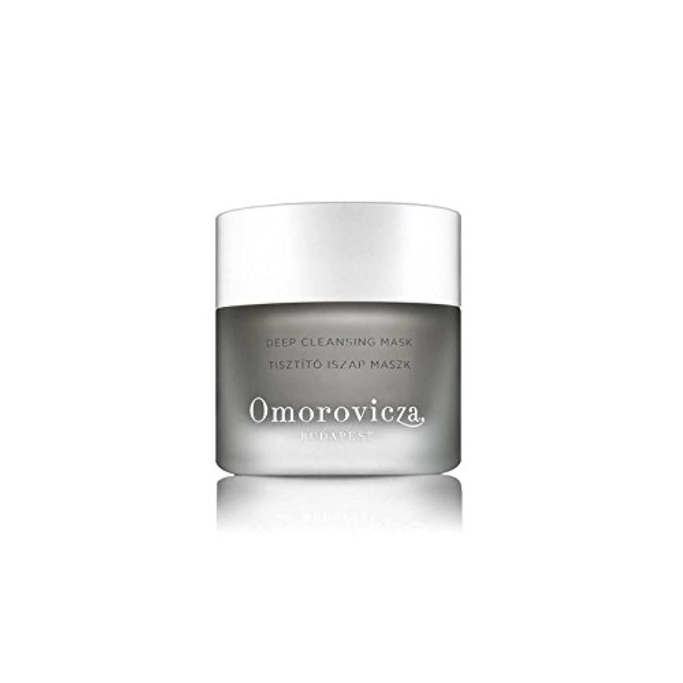 ベルト水を飲む不幸Omorovicza Deep Cleansing Mask (50ml) (Pack of 6) - ディープクレンジングマスク(50ミリリットル) x6 [並行輸入品]