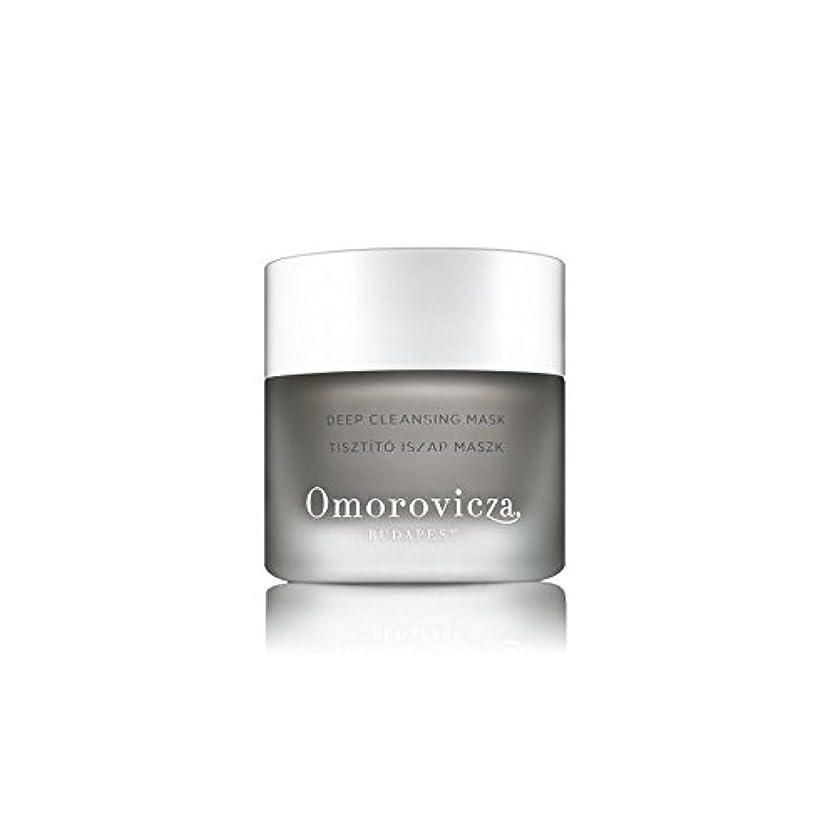 愛情放散する垂直Omorovicza Deep Cleansing Mask (50ml) (Pack of 6) - ディープクレンジングマスク(50ミリリットル) x6 [並行輸入品]