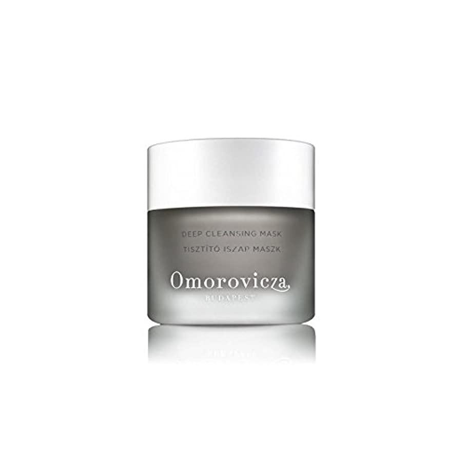 Omorovicza Deep Cleansing Mask (50ml) - ディープクレンジングマスク(50ミリリットル) [並行輸入品]