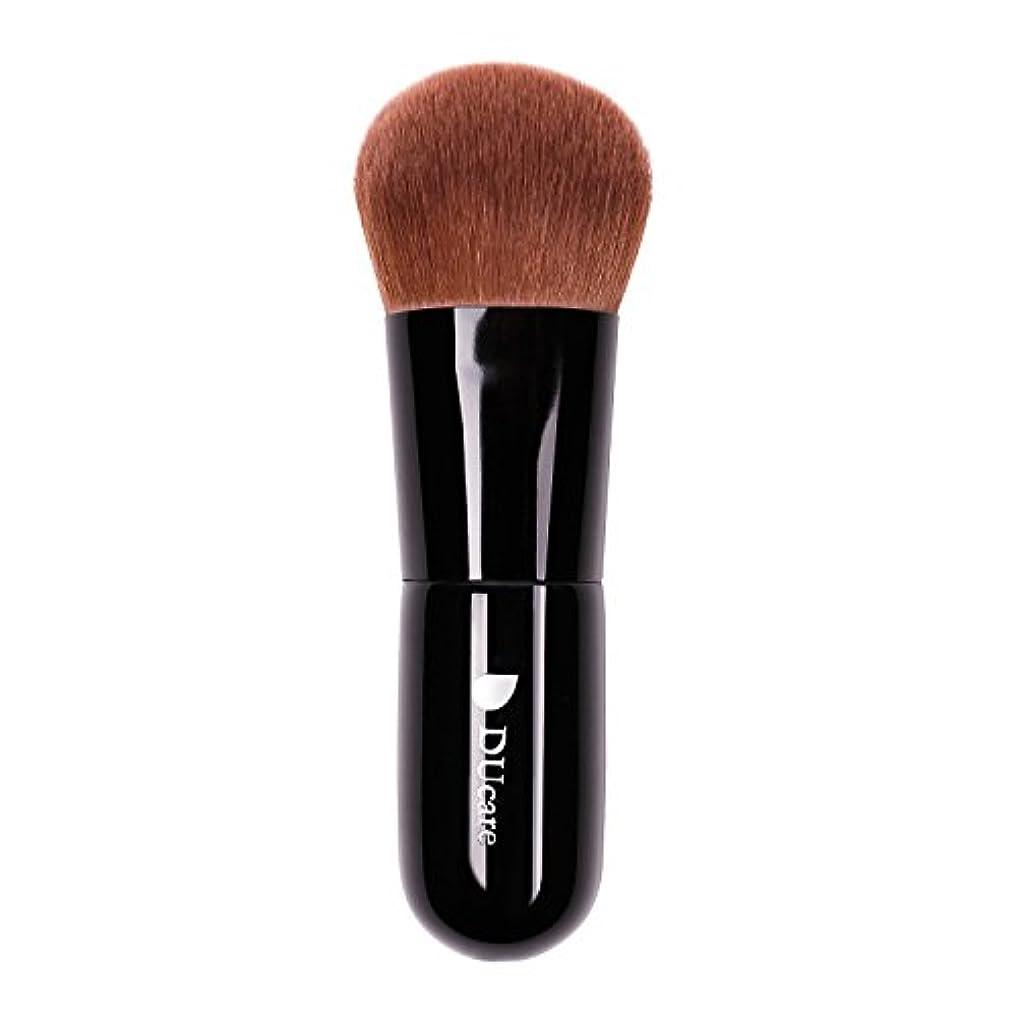 タービンホステル海里ドゥケア(DUcare) 化粧筆 ファンデーションブラシ フェイスブラシ 最高級のタクロンを使用
