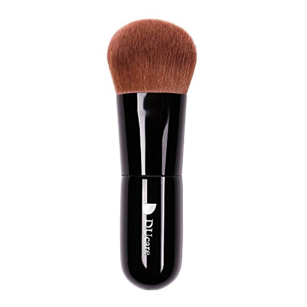 の面ではルームお金ゴムドゥケア(DUcare) 化粧筆 ファンデーションブラシ フェイスブラシ 最高級のタクロンを使用