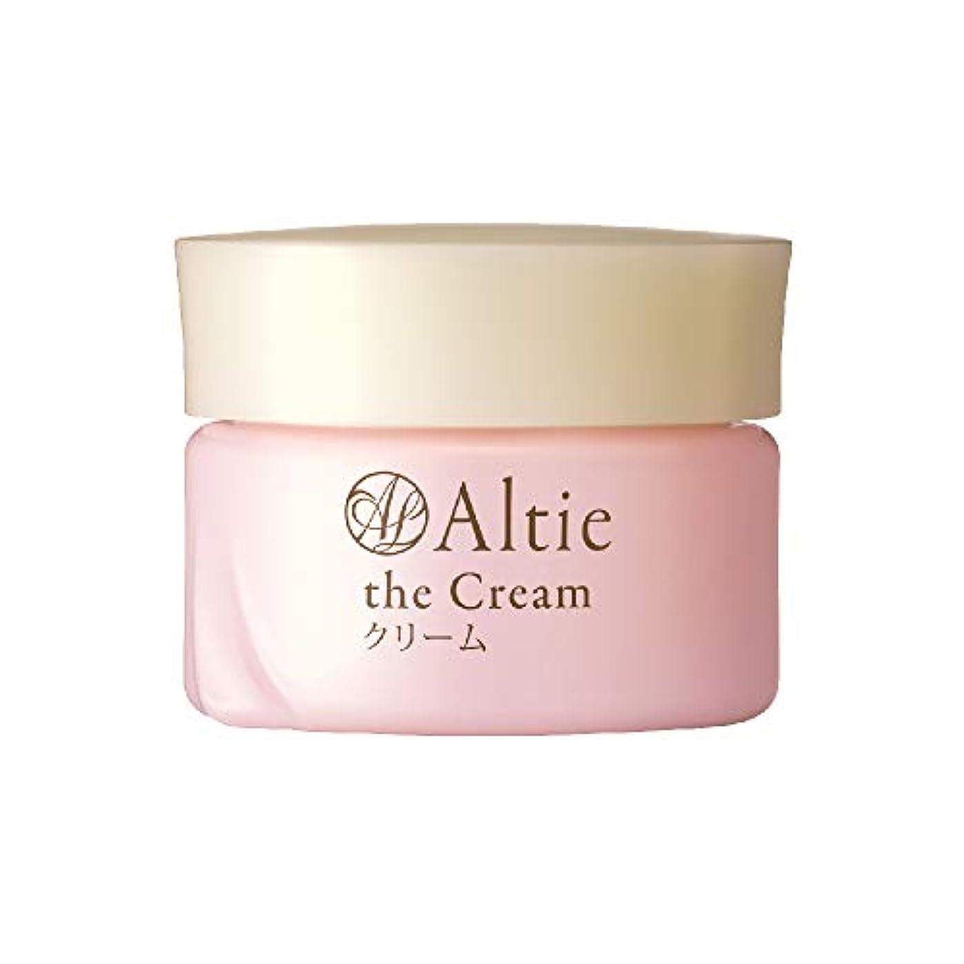 バック壮大メールを書くアルティエ AL ザ・クリーム〈美容クリーム〉