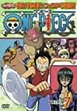 ONE PIECE ワンピース セブンスシーズン 脱出!海軍要塞&フォクシー海賊団篇 piece.7 [DVD]