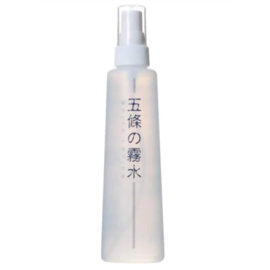 革新道路リハーサル五條の霧水ベーシック(200ml)