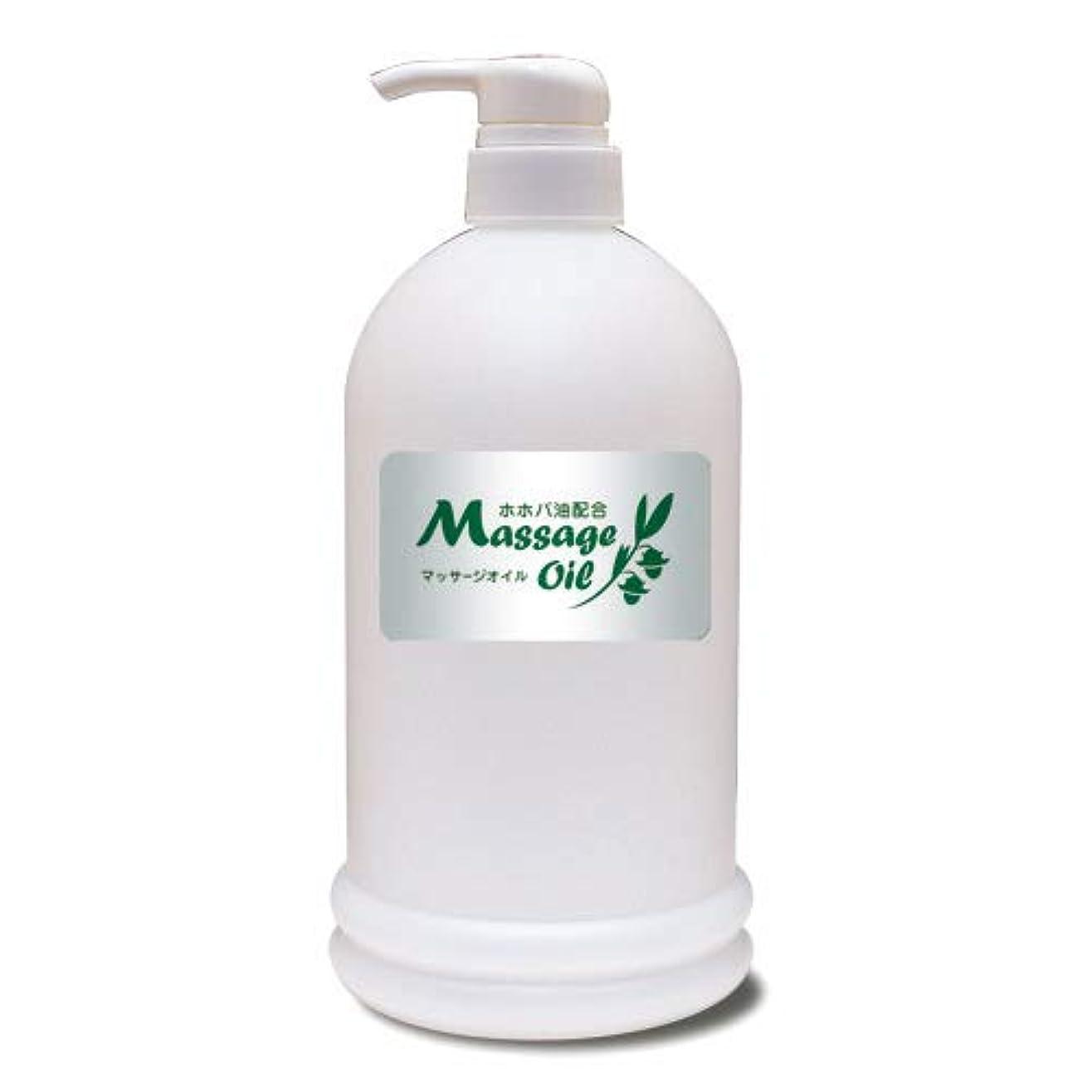 バッフルと虎ホホバ油配合マッサージオイル 1Lボトル│エステ店御用達のプロ仕様業務用マッサージオイル 大容量 ホホバオイル