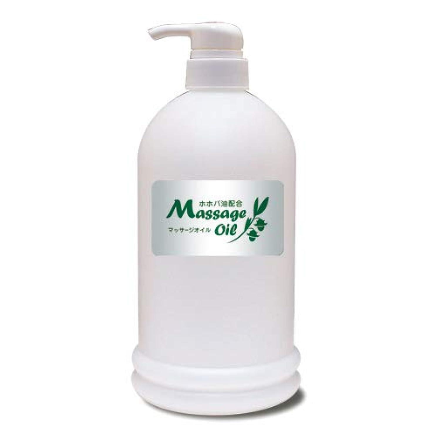 マトリックス目の前の資金ホホバ油配合マッサージオイル 1Lボトル│エステ店御用達のプロ仕様業務用マッサージオイル 大容量 ホホバオイル