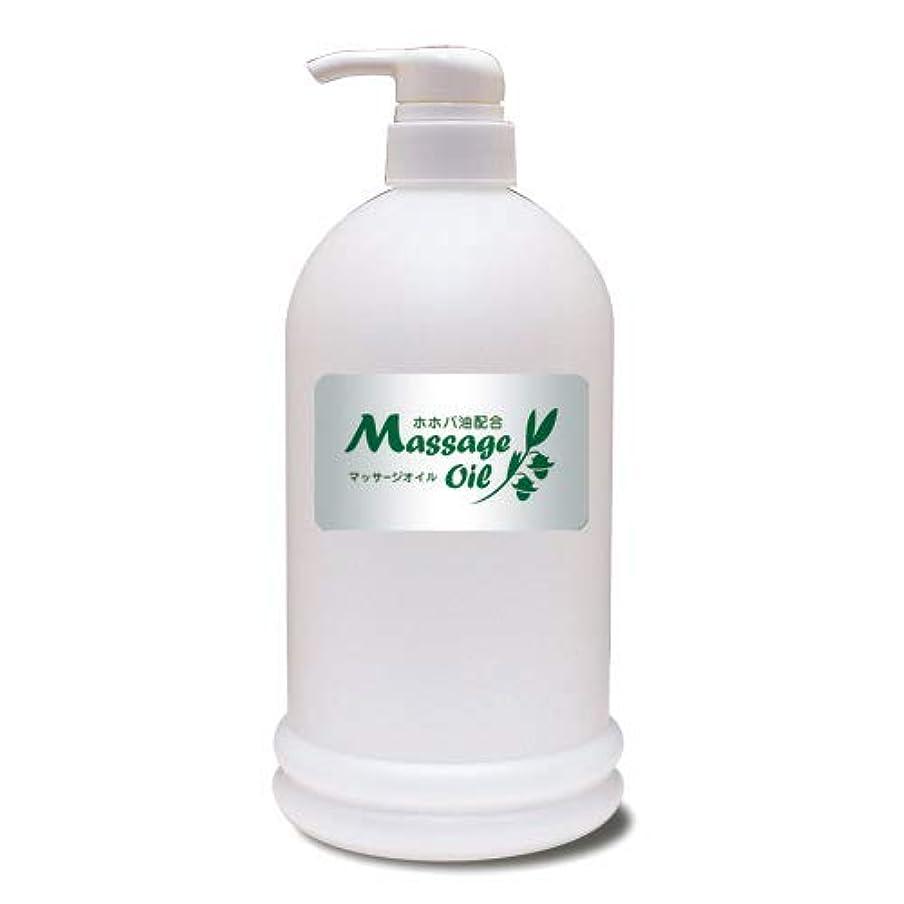 うめき声管理するお酢ホホバ油配合マッサージオイル 1Lボトル│エステ店御用達のプロ仕様業務用マッサージオイル 大容量 ホホバオイル