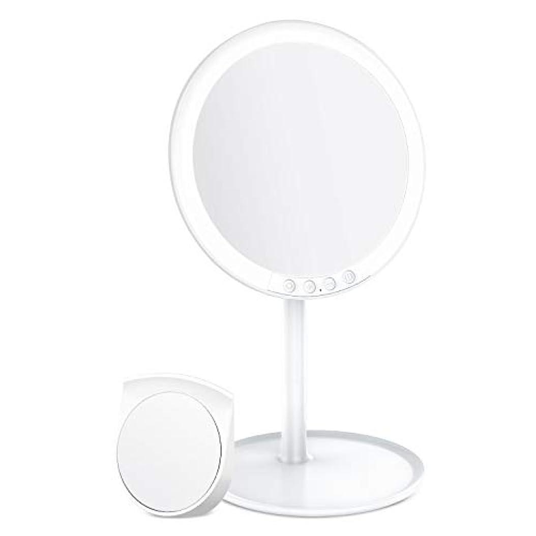 対処する探検合理的BESTOPE 化粧鏡 卓上ミラー 鏡 化粧ミラー 女優ミラー 充電式 led付き 7倍拡大鏡付き 寒暖色調節可能 明るさ調節可能 120°回転 ホワイト