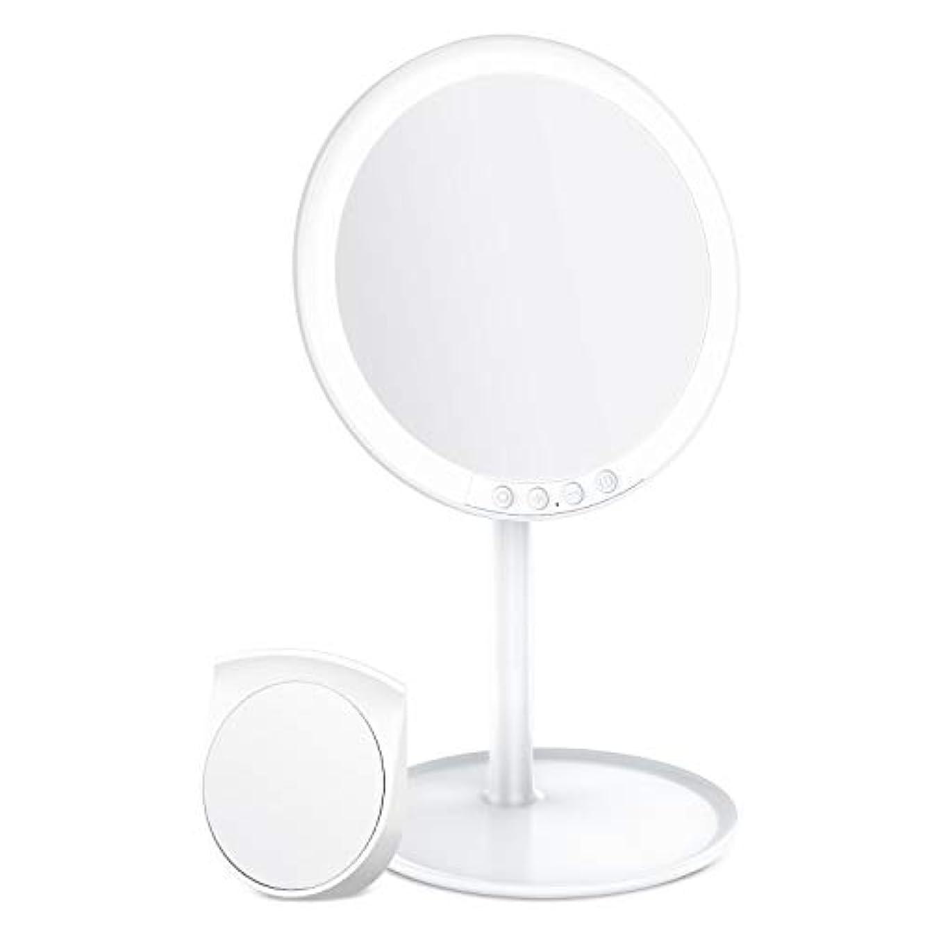 アトミックパトロールエンディングBESTOPE 化粧鏡 卓上ミラー 鏡 化粧ミラー 女優ミラー 充電式 led付き 7倍拡大鏡付き 寒暖色調節可能 明るさ調節可能 120°回転 ホワイト