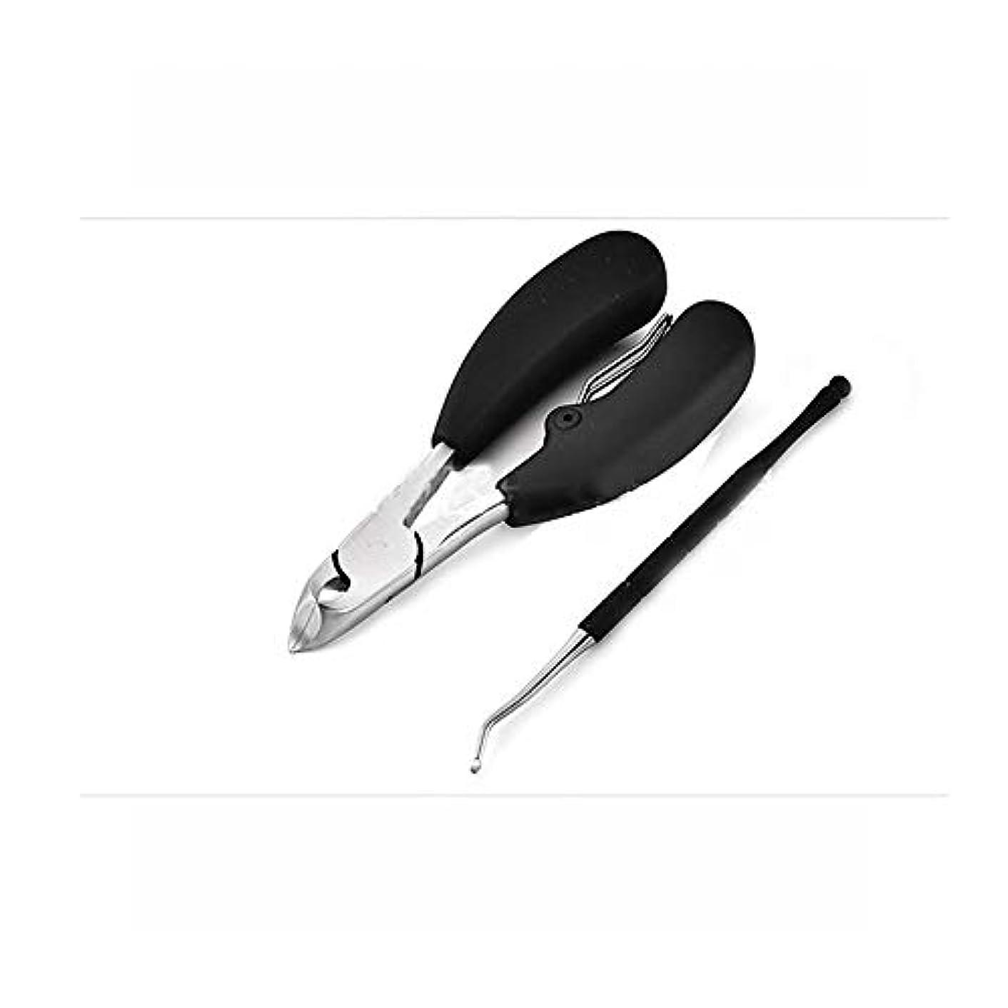初心者剣姉妹WISTOMJP 2個入爪切り ニッパー 巻き爪 ゾンデと爪やすり付き硬い爪などにも対応