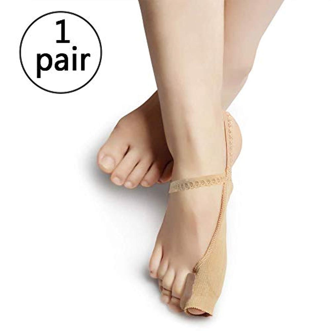 共感する放棄する独立した腱膜瘤矯正装置、つま先オーバーラップつま先カバーのユニークなかかとストラップは簡単に倒れません。,L