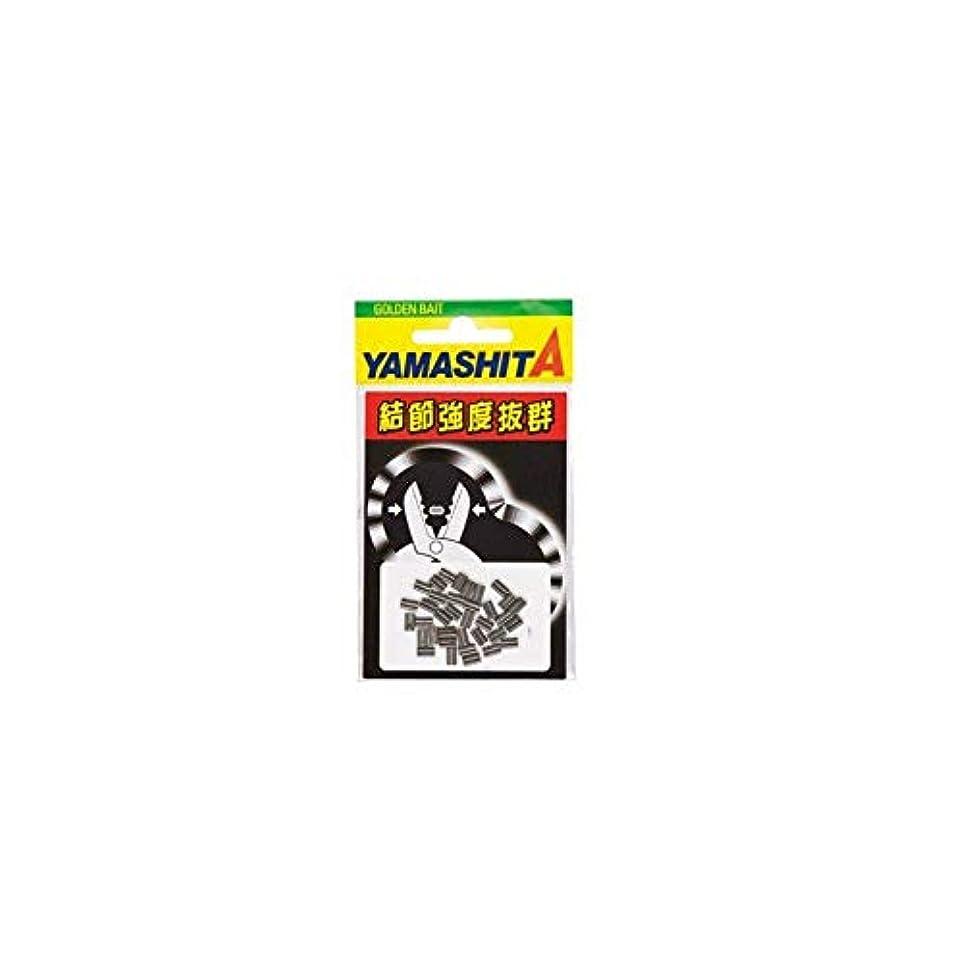 位置する脱獄知り合いヤマシタ LP ステンレスクリップ BS B(ブラック) S(yamaria-016642)
