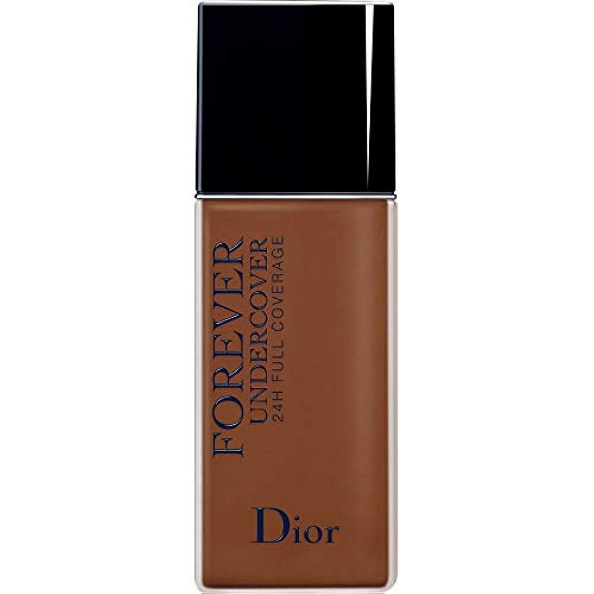 誓い密度担保[Dior ] ディオールディオールスキン永遠アンダーカバーフルカバーの基礎40ミリリットル070 - ダークブラウン - DIOR Diorskin Forever Undercover Full Coverage Foundation...