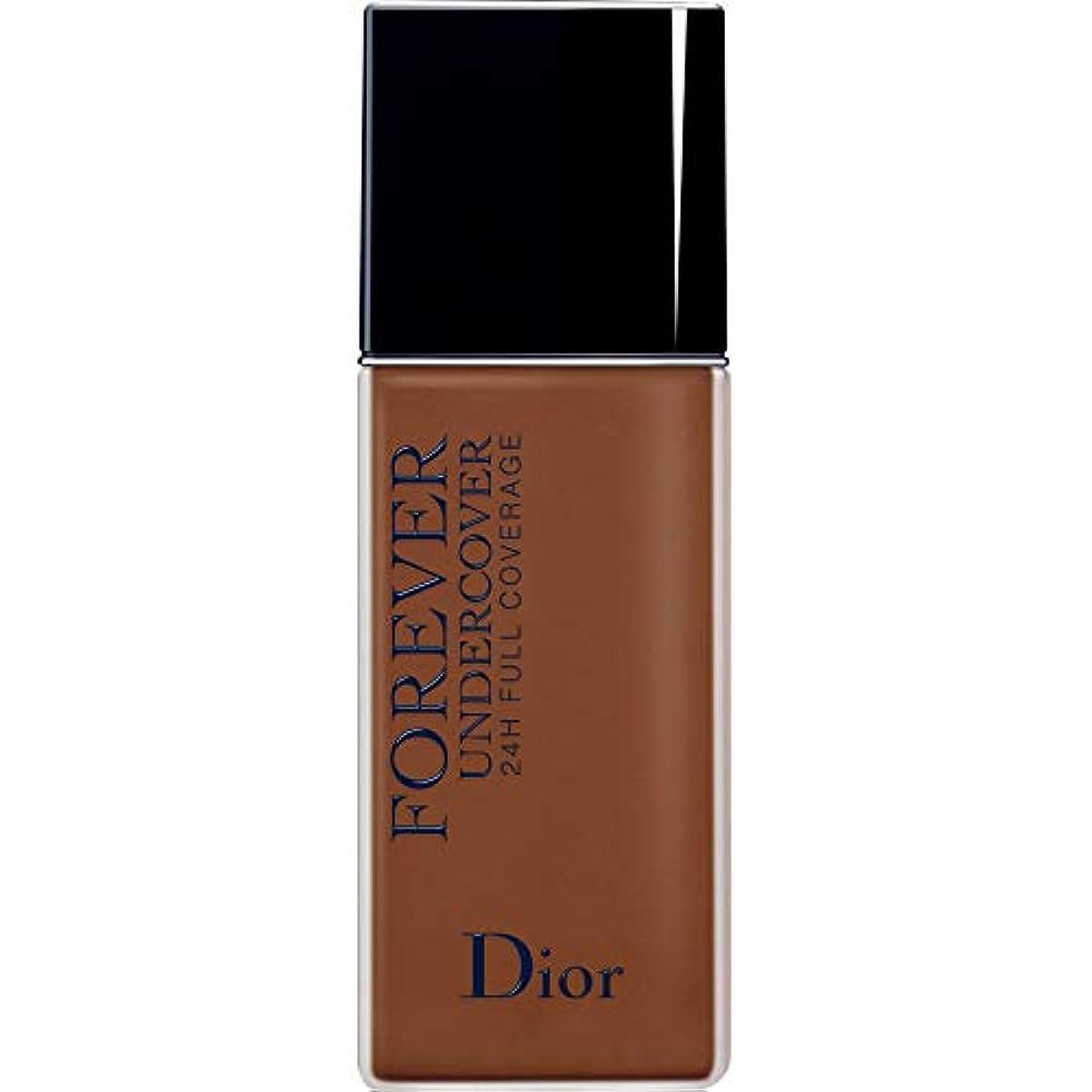 通行料金サミットフォロー[Dior ] ディオールディオールスキン永遠アンダーカバーフルカバーの基礎40ミリリットル070 - ダークブラウン - DIOR Diorskin Forever Undercover Full Coverage Foundation...