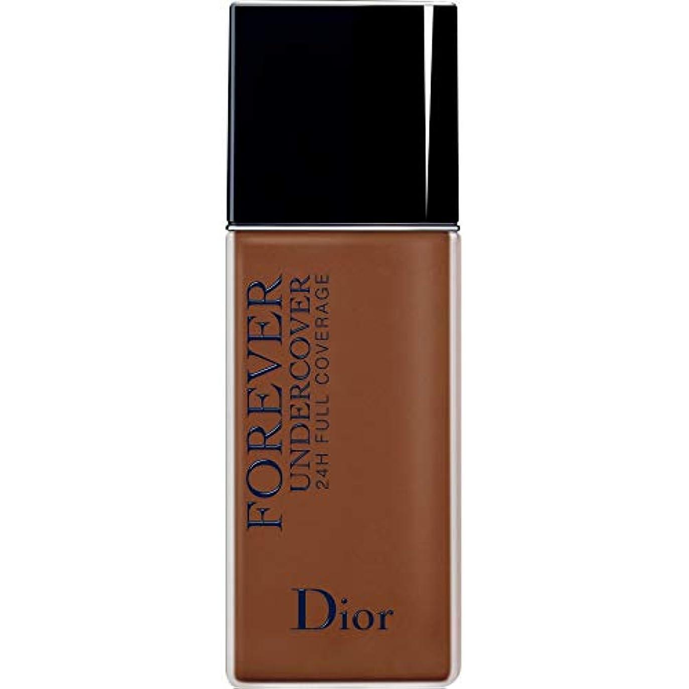 良さ衣類妥協[Dior ] ディオールディオールスキン永遠アンダーカバーフルカバーの基礎40ミリリットル070 - ダークブラウン - DIOR Diorskin Forever Undercover Full Coverage Foundation...