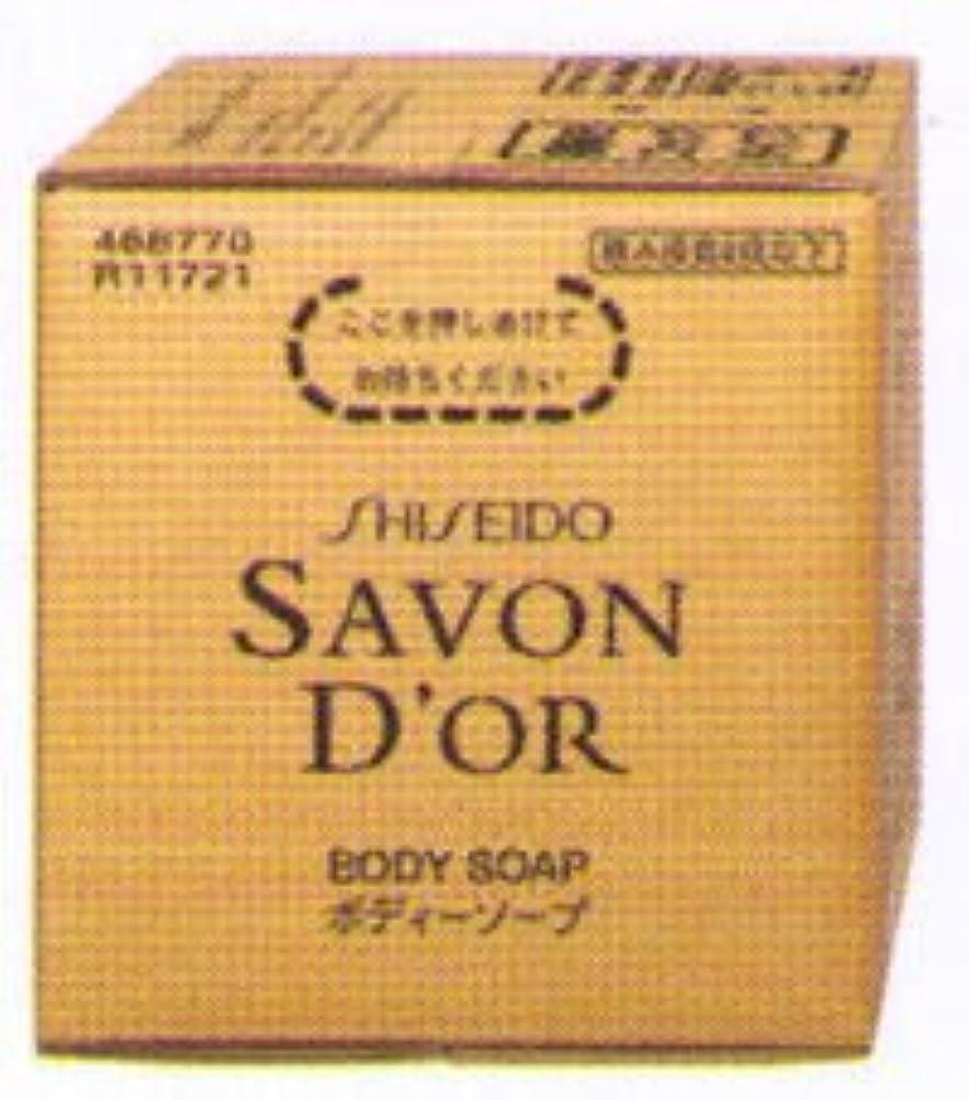 カッター熟練したスポークスマンSAVON D'OR [サボンドール] ボディソープ 10L 業務用