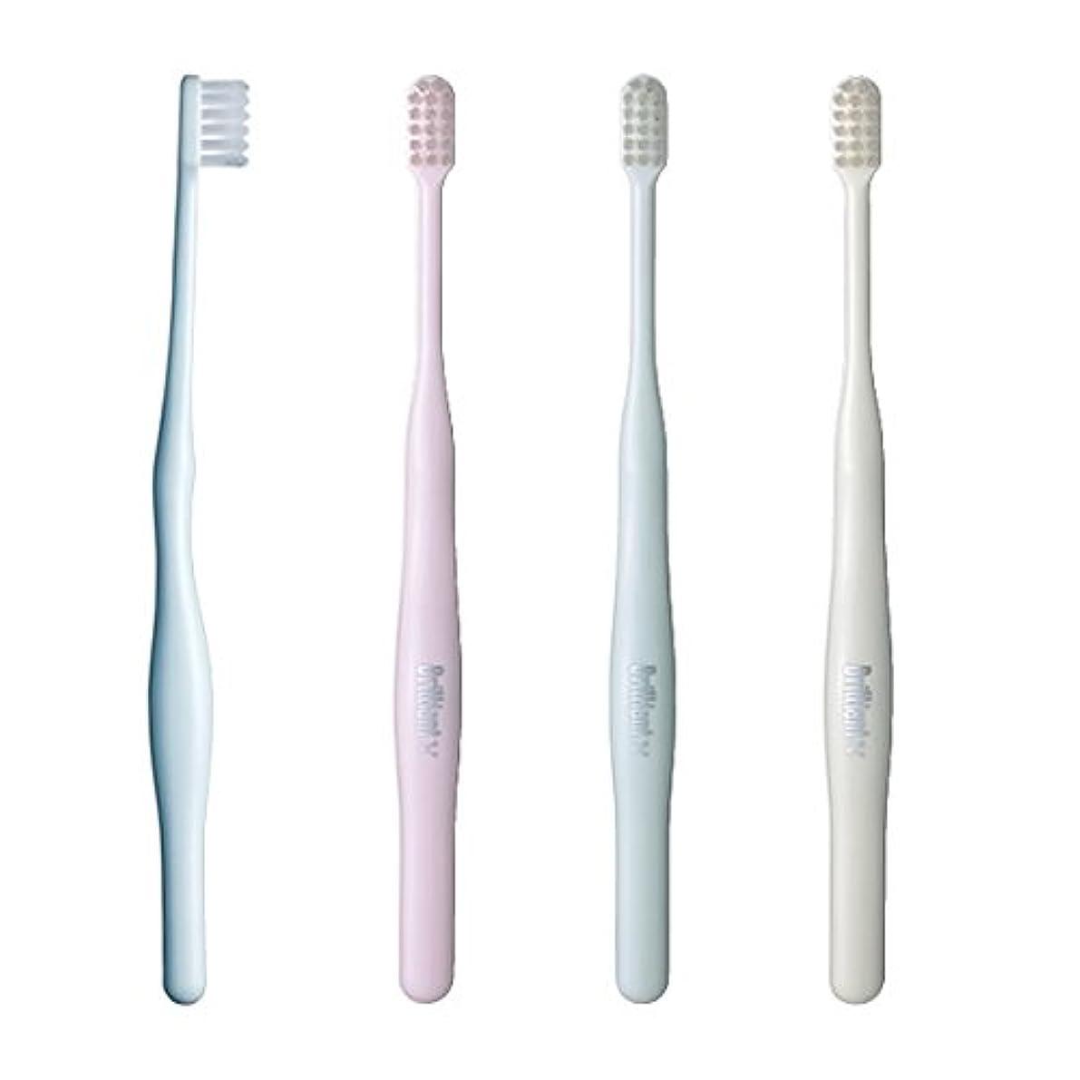 モニカ教室意見ライオン ブリリアントV 歯ブラシ DENT.EX BrilliantV 4本セット カラーアソート