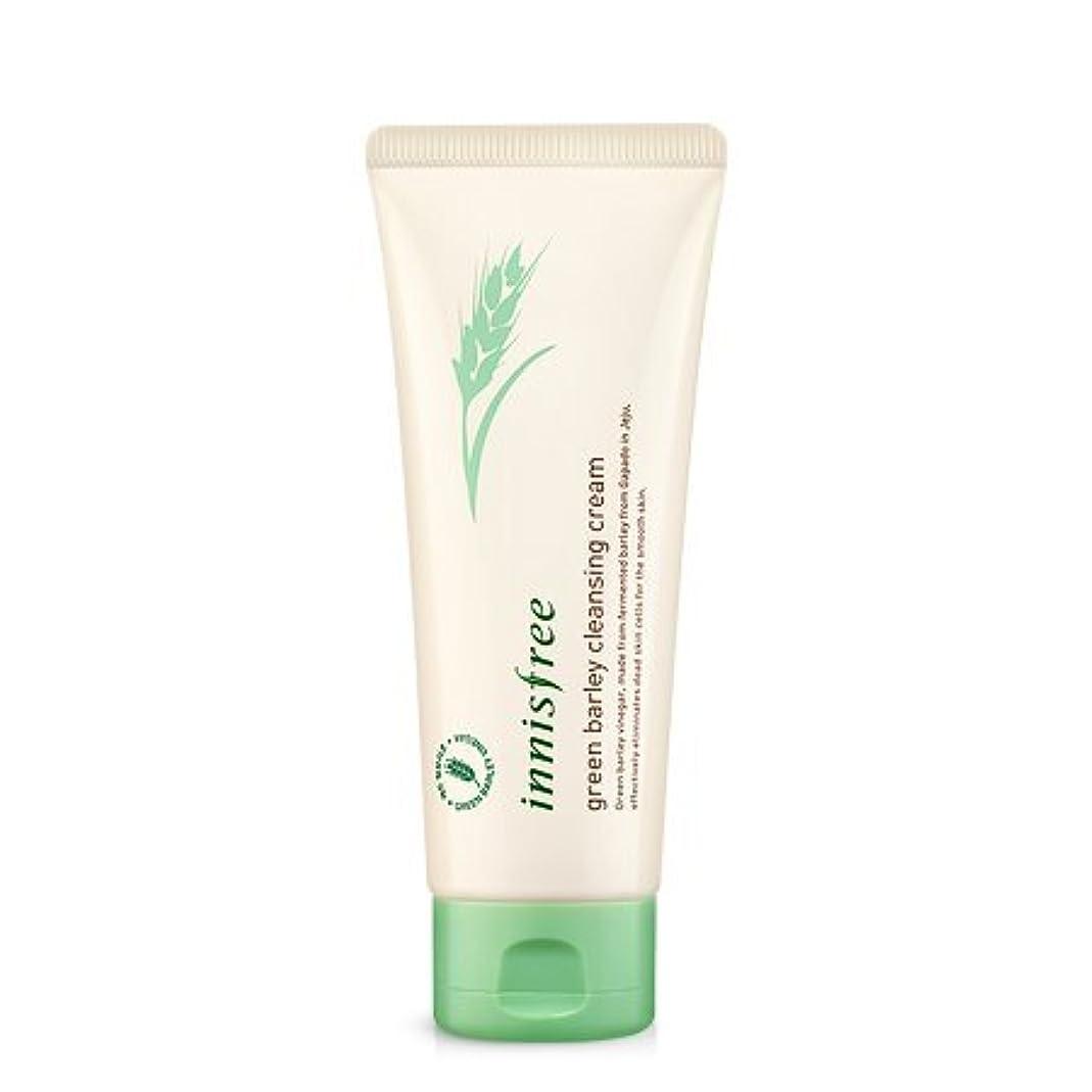 可動形オゾン[innisfree(イニスフリー)] Green barley cleansing cream 150ml 青麦のクレンジングクリーム[並行輸入品][海外直送品]