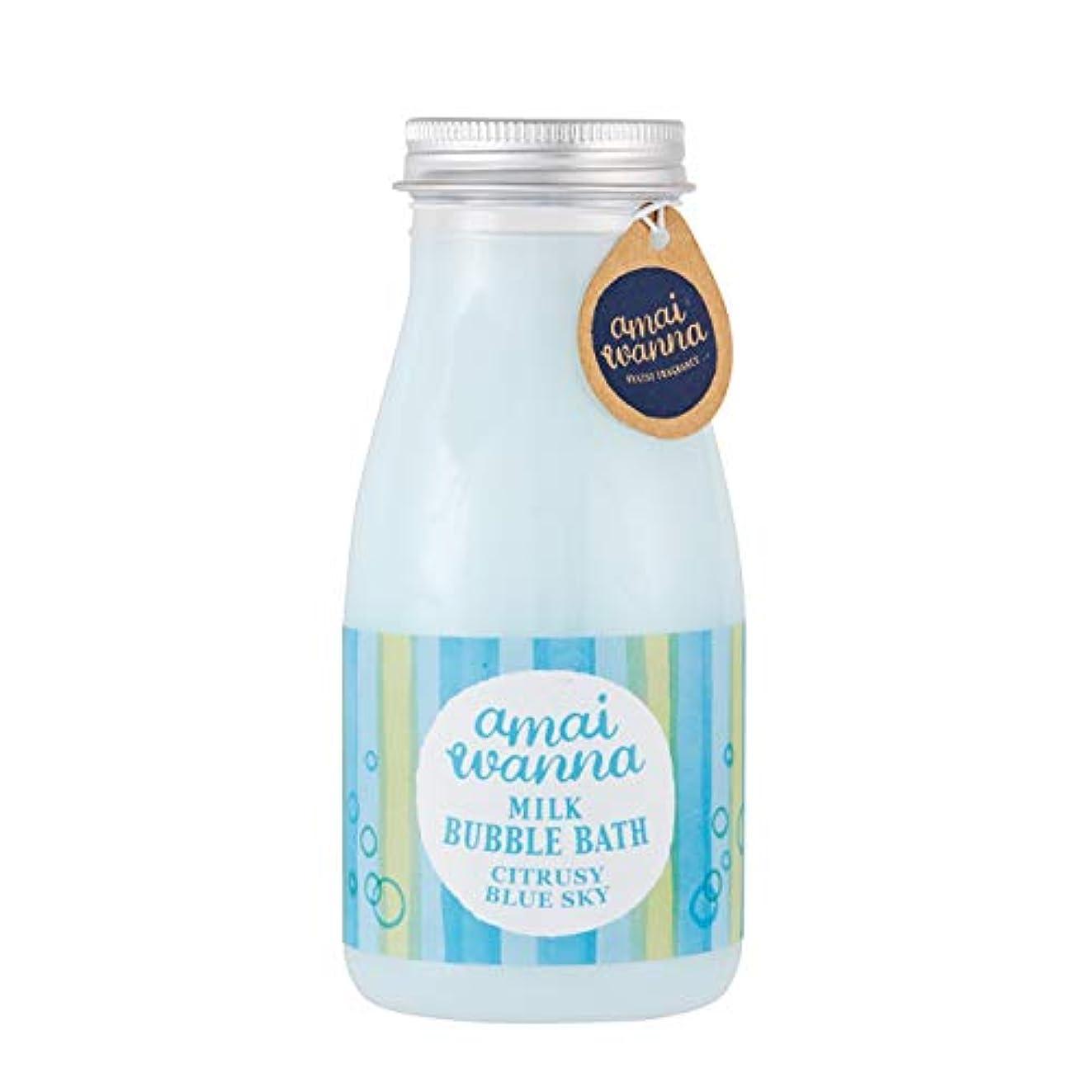 サスペンション影響力のあるアピールアマイワナSP ミルクバブルバス 青空シトラス300mL(泡風呂タイプ入浴料 ギフト)