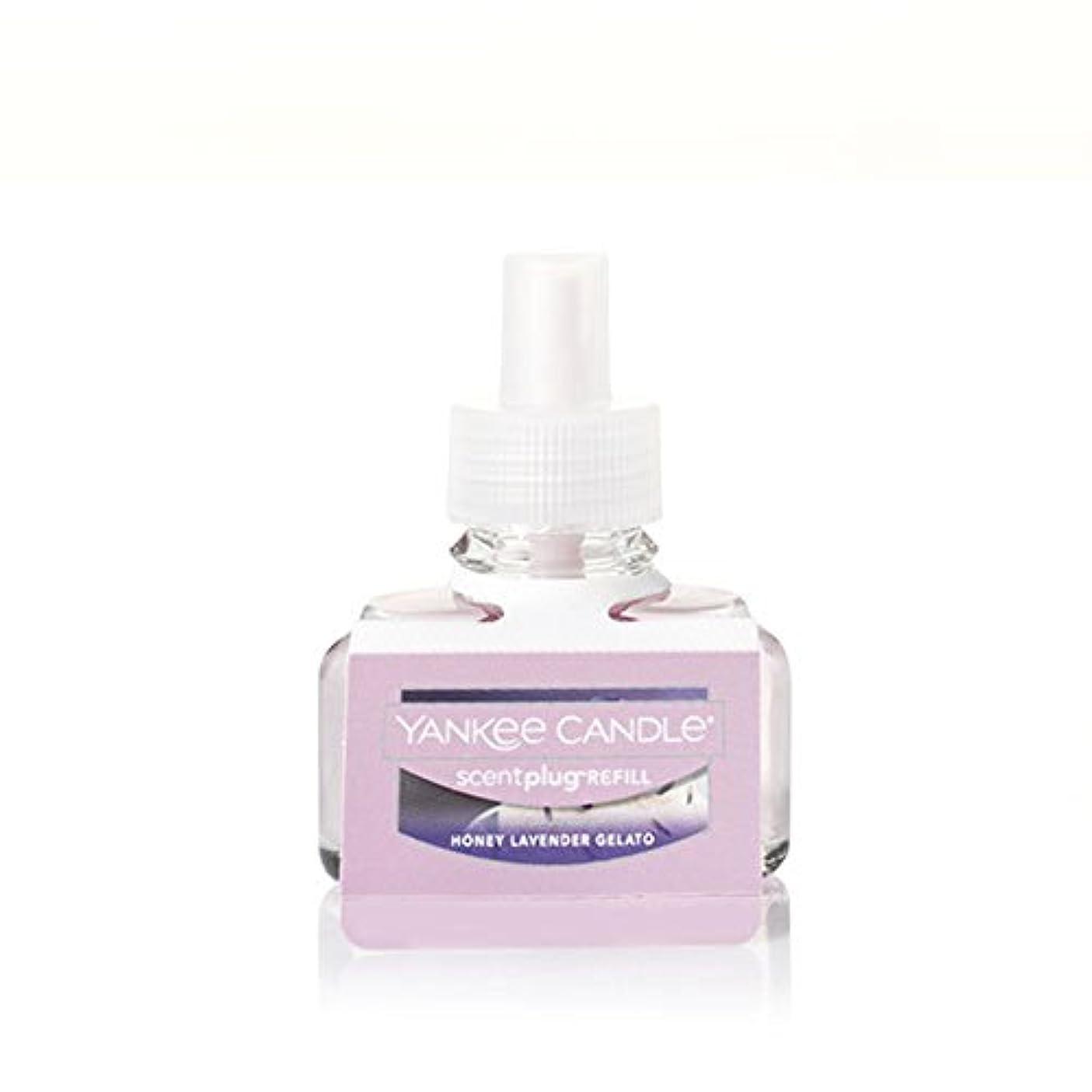甲虫ファイル自分自身Yankee Candle HoneyラベンダーGelato scent-plug Air Freshener Refill