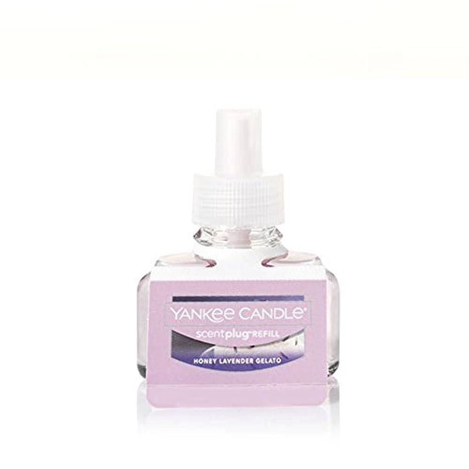 先入観ピクニックをするビバYankee Candle HoneyラベンダーGelato scent-plug Air Freshener Refill