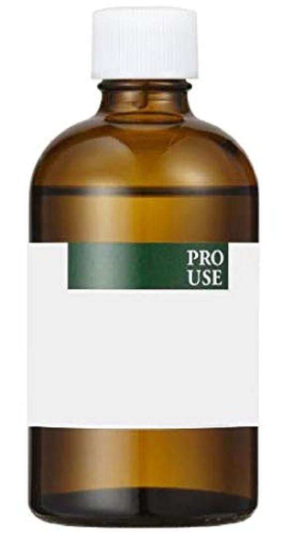 マーチャンダイザー乱れ比較的生活の木 ピンクグレープフルーツ 100ml エッセンシャルオイル 精油